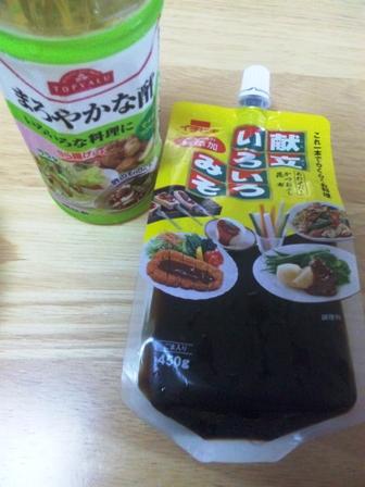 そうめん:酢味噌