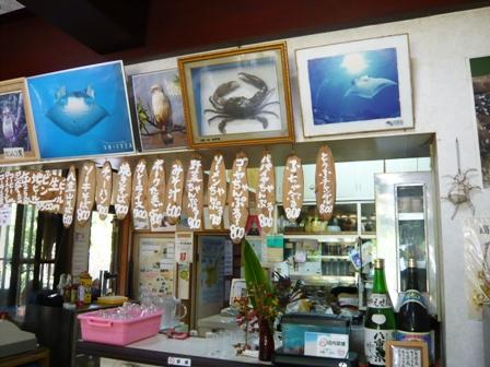 川平公園茶屋:店内1
