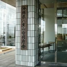 喫茶むりぶし:合庁玄関