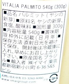 沖縄&南米料理もろみや:パステーウ4