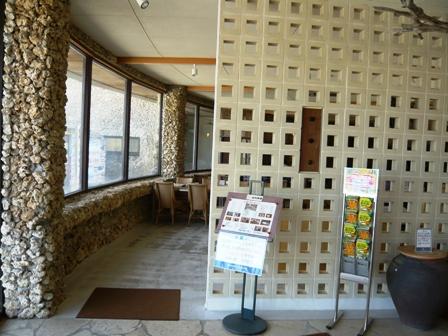 川平ガーデン:店入り口