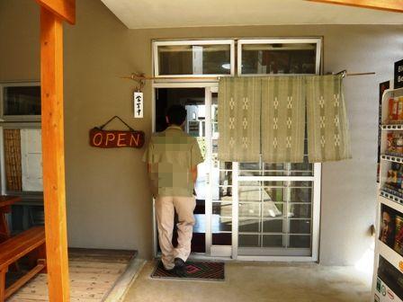 明石食堂:入り口