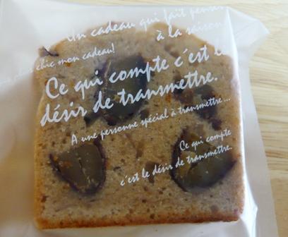 こぐまパン:和栗のパウンドケーキ