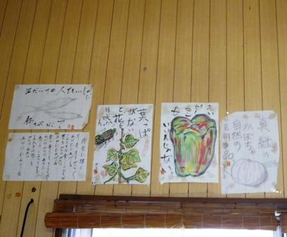 ちゃーがんじゅうさー:店内想い出の貼り紙