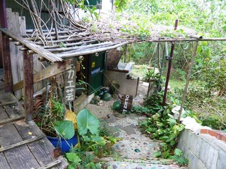 南島茶屋:入り口