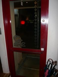 まぐろのひとし石巌當店:玄関