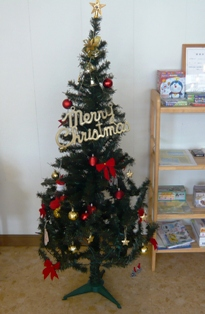 こぐまパン:クリスマスツリー