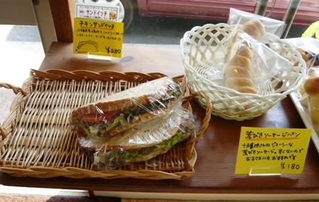 こぐまパン:チキンサンドイッチ
