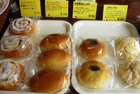 こぐまパン:パン4種