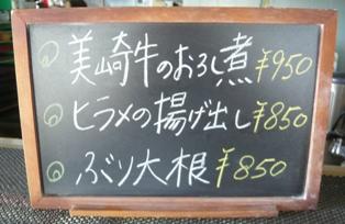 菴's:店内ランチメニュー