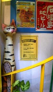 Tora Cafe:店前2