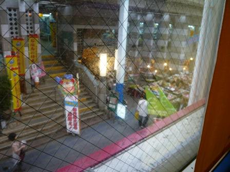 Tora Cafe:店内2