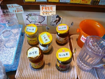 韓国市場:フリードリンクコーナー