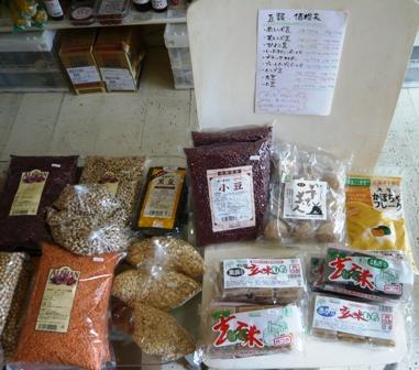 ポコアポコ:有機食材