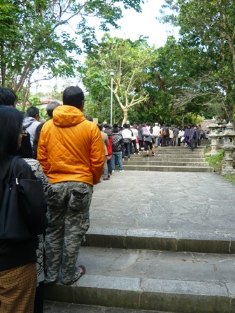 初詣:境内人の列