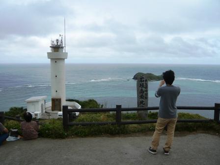 平久保崎灯台のアイスクリーム:灯台
