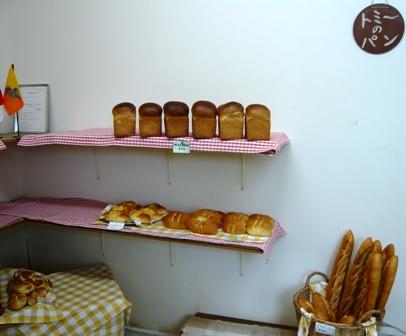 トミーのパン:店内