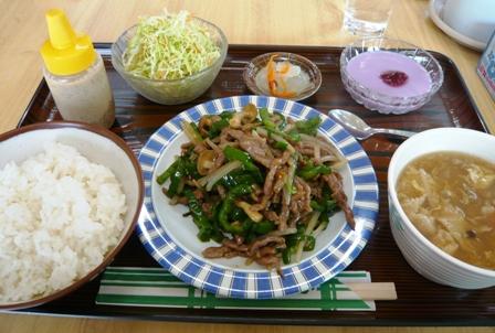 とみ:青椒牛肉絲定食