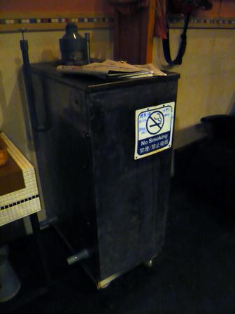 燻:燻製機