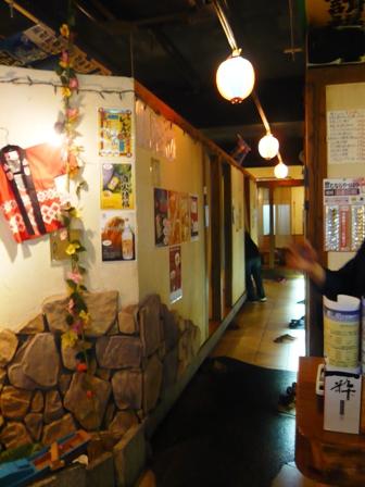 魚エンジン!:店内2