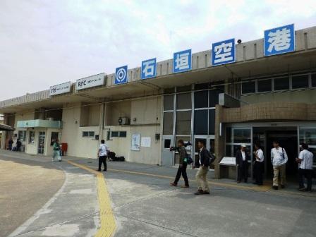 3月6日の旧石垣空港:JTAターミナルビル玄関