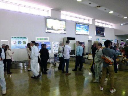 3月6日の旧石垣空港:到着ロビー2
