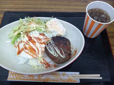 いしなぎ屋新石垣空港店:ロコモコ丼