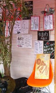 多楽製麺:外観2