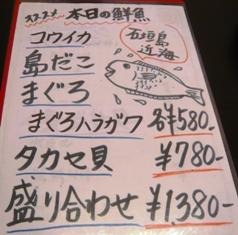 多楽製麺:メニュー