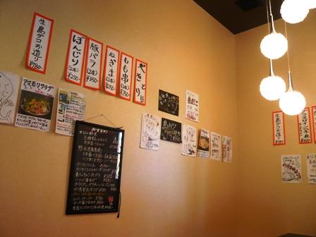 多楽製麺:店内1
