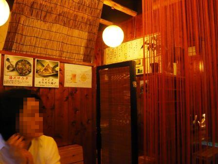 琉球割烹ダイニング司:店内1