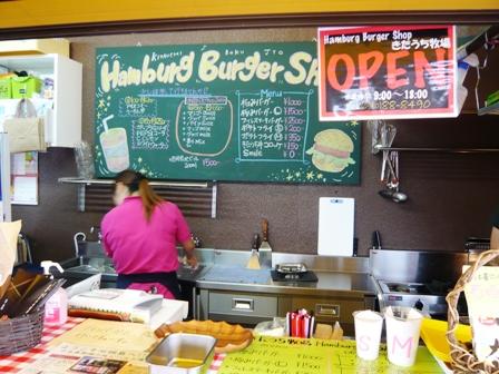 きたうち牧場Burger Shop:店内