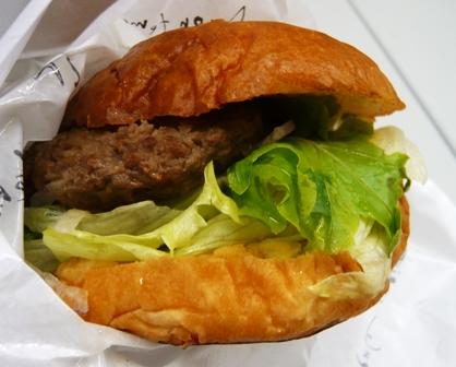 きたうち牧場Burger Shop:極みバーガー2