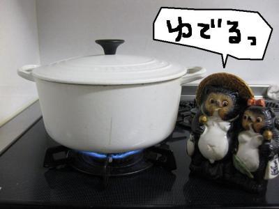3_20121126194721.jpg