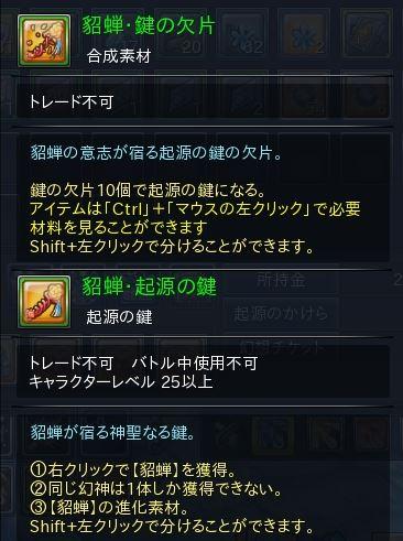 snapshot_20141120_230446.jpg