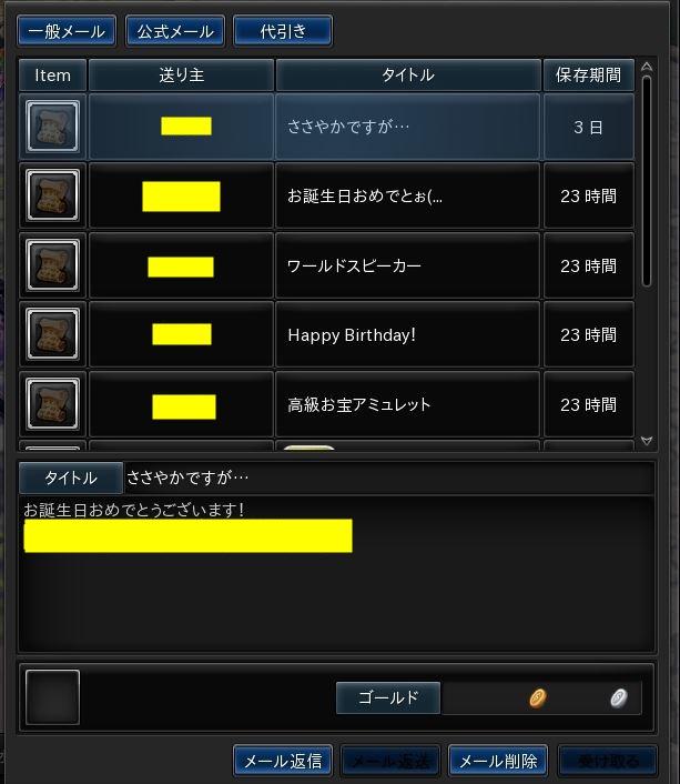 snapshot_20141126_000857.jpg