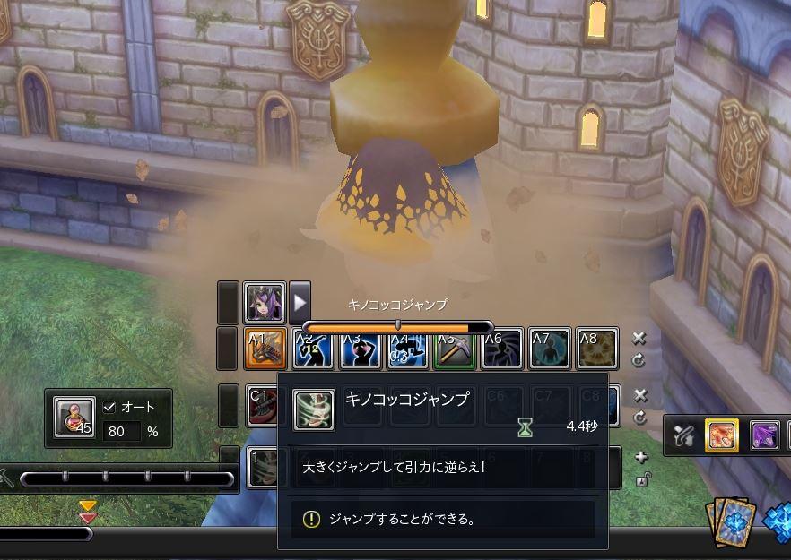 snapshot_20141209_011439.jpg
