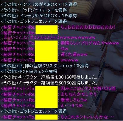 snapshot_20141212_222840.jpg