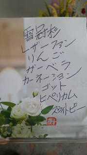 2012122013000000.jpg