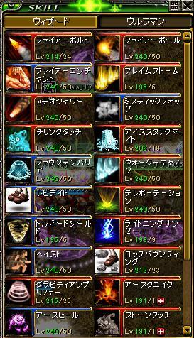 2013031401330277f.jpg