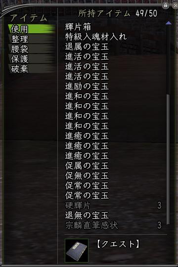 Nol12123001.jpg