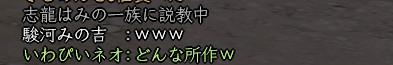 Nol13021602_2.jpg