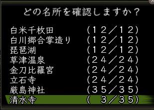 Nol13022401.jpg