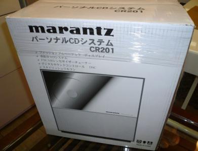 marantz1.jpg