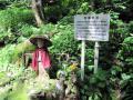 20120716_角田10