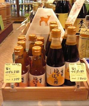 20140109ゆずぽん酢&ゆずなま酢