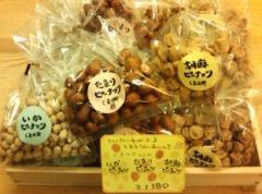 20140118豆菓子
