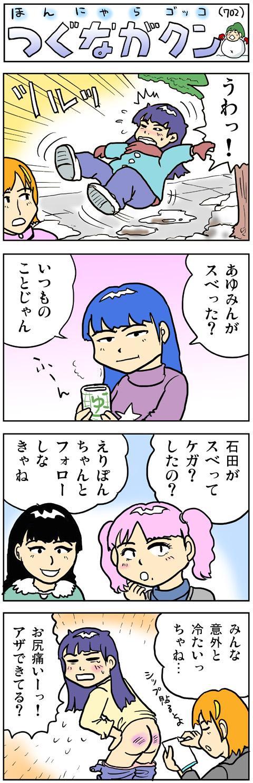 fc2-2013_0116-01.jpg