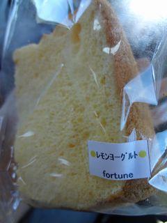 シフォンケーキ レモンヨーグルト