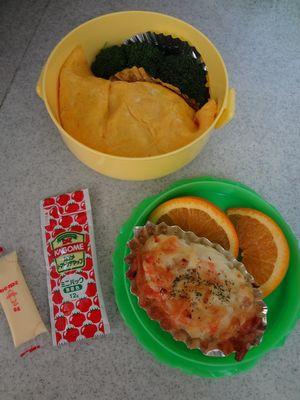 2012年6月8日のお弁当